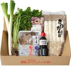 野菜もセットのきりたんぽ鍋通販セット