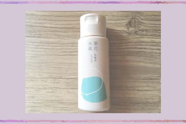 草花木果「大人のニキビライン」の化粧水