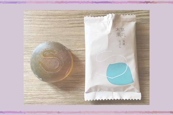 草花木果「大人のニキビライン」のアクネ洗顔石けん自体のデザインもおしゃれです。