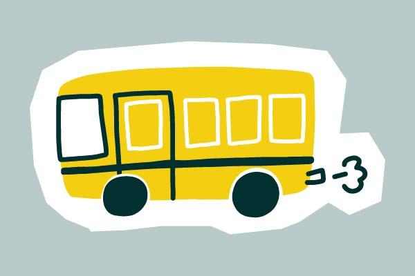 高速バスを安く乗る方法